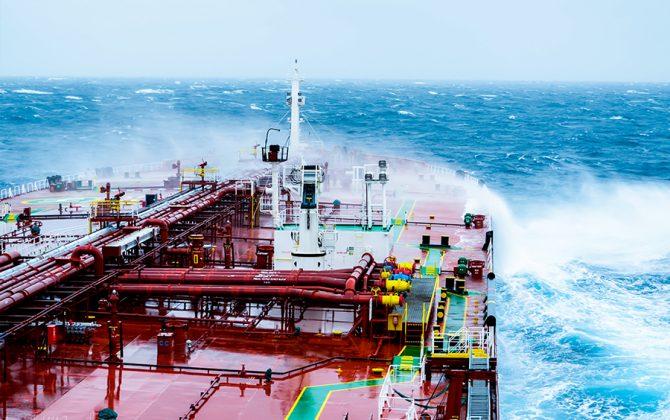 GOSS (Global Oilfield Support Service) Ltd